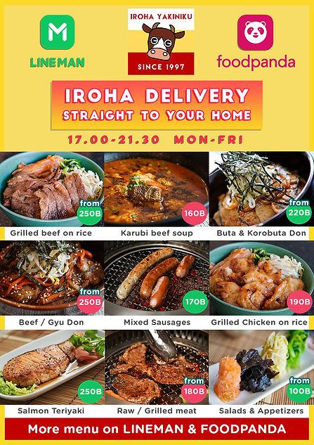 IROHA DELIVERY promo 1.jpg