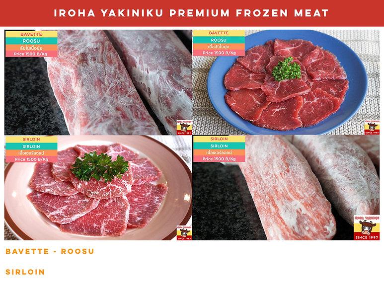 IROHA clearance sale 64.006.jpeg