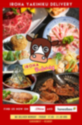Iroha Honestbee food panda bangkok deliv