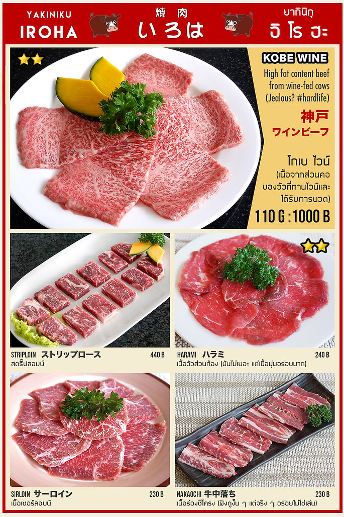 005 - 2018 Striploin Menu.jpg