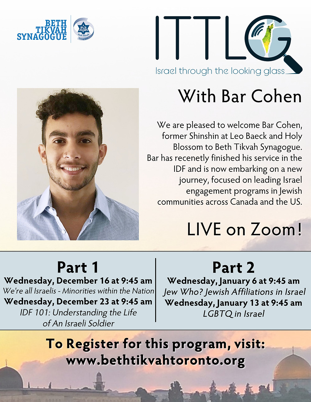 Israel Through the Looking Glass and Bar Cohen flyer