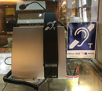 Un kit de boucles magnétiques à l'accueil  pour les personnes malentendantes appareillées ou non.