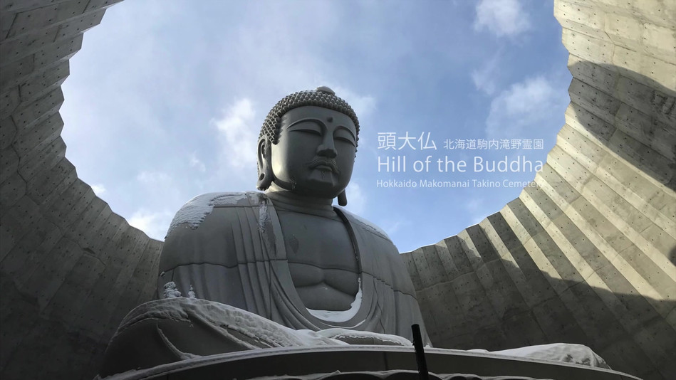 Hill of the Buddha.mov