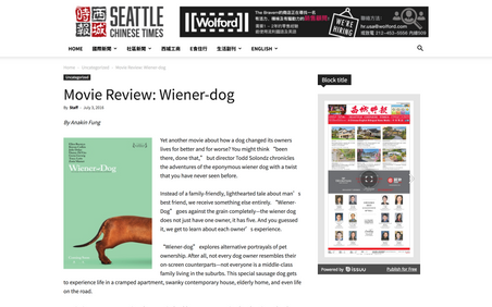 Movie Review: Wiener-dog - Seattle Chinese Times