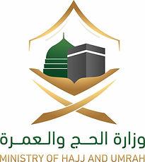 عام / وزارة الحج والعمرة تدرب منسوبيها استعدادًا لموسم الحج