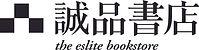 eslite_bookstore_LOGO-7decd4a91981d70147
