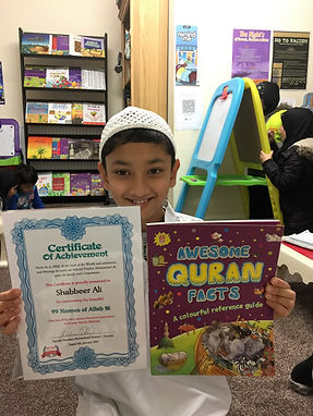 99 names of allah, certificate, gift, awesome quran facts, madrasah, tuition, fater schol club