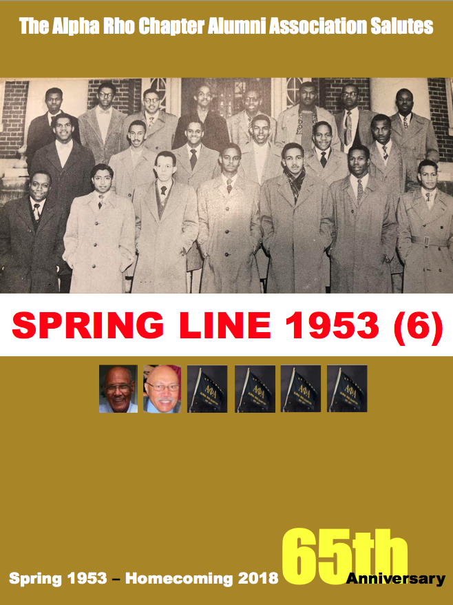 Spring 1953 65th Anniversary 2018