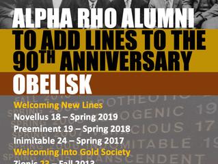 Alpha Rho Alumni To Add Inimitable 24, Preeminent 19, And Novellus 18 To 90th Anniversary Obelisk At