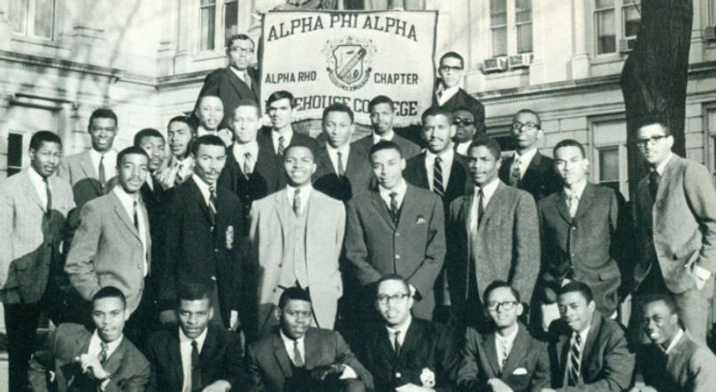 Alpha Rho Chapter in 1964.jpg