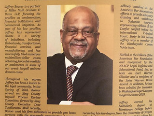 Brother Jeffrey A. Beaver (Fall 1970) Honored With Lifetime Achievement Award From The Loren Miller