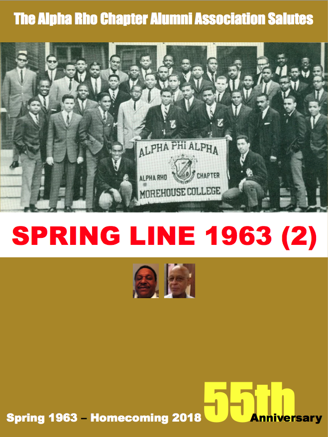 Spring 1963 55th Anniversary