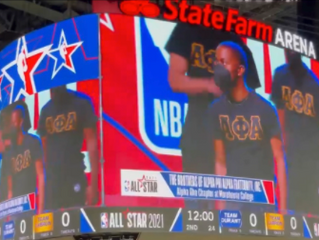 Alpha Rho Undergrads Rep For Morehouse College At 2021 NBA All-Star Game In Atlanta