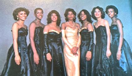 Alpha Rho Court 1982