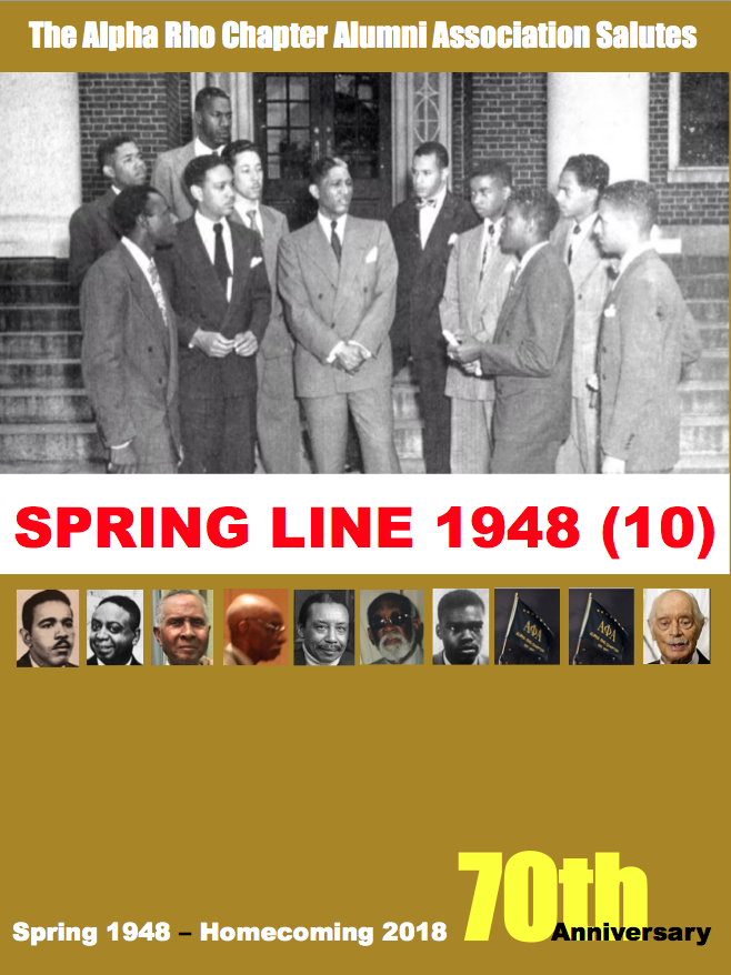 Spring 1948 70th Anniversary 2018