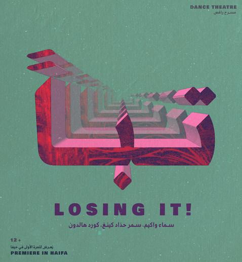 3-Losing-it-2.jpg