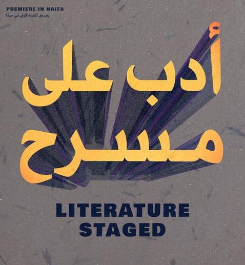 5-Literature-Staged-5-Literature-staged-2.jpg