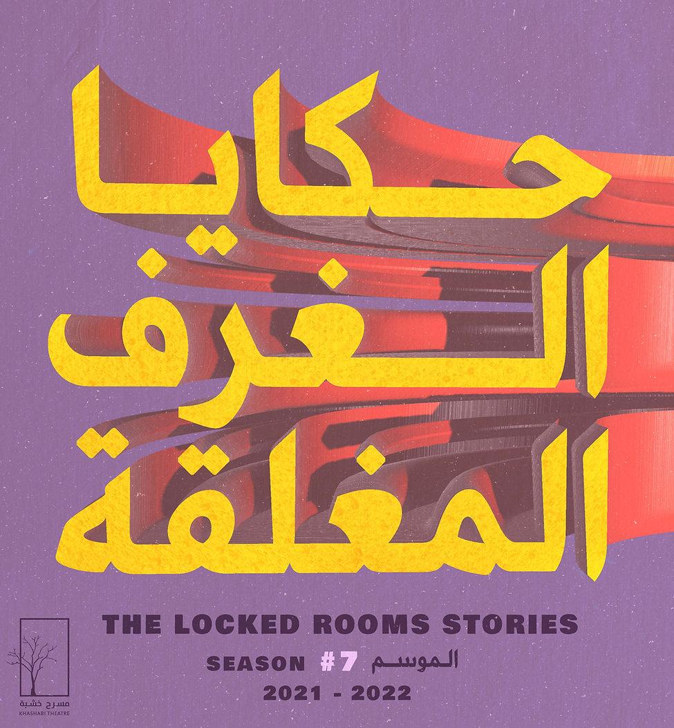 THE LOCKED ROOMS STORIES - حكايا الغرف المغلقة