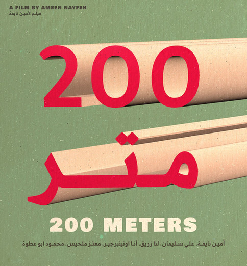 12-200m-2.jpg