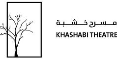 Khashabi Theatre