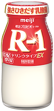 r1_package.png