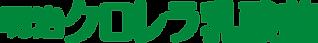 chlorella_logo.png