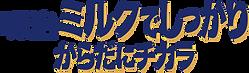 shikkari_logo.png