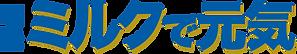 genki_logo.png