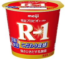 r1_packageA.png