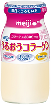 collagen_package.png