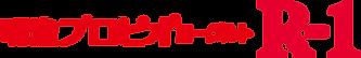 r1_logo.png