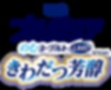 bulgaria_logo.png