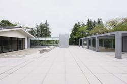斎藤茂吉記念館|山新建装