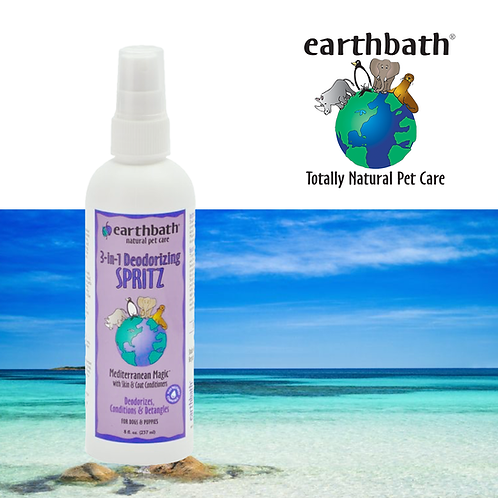 SPRITZ Mediterranean Magic, Rosemary Scent 8oz Pump Spray