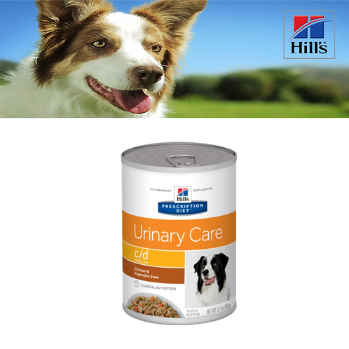Hills PD Canine Multi Care Chicken - Wet Food