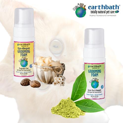 EARTHBATH -  Waterless Grooming Foam for Cats & Kittens