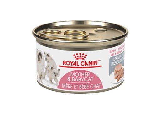 Royal Canin - Babycat instinctive ultra soft mousse (cans)
