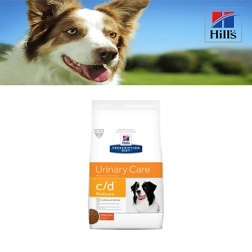 Hill PD Canine Multicare Chicken ( Dry Food 2 Bag Sizes )