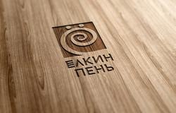 logo_stub_mockup_3