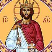 Dimanche 22 Novembre - Fête du Christ Roi