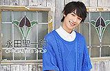 nagata_web.jpg