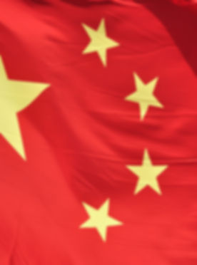 Chinese national flag.jpg