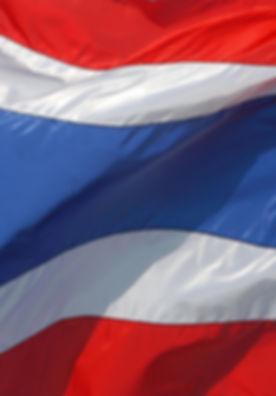 National flag of Thailand.jpg