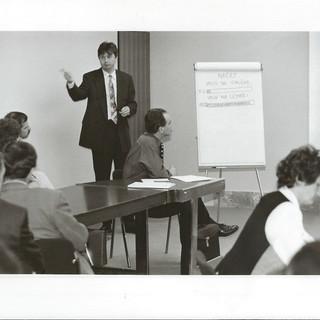 (34) BledCom 1995.jpg