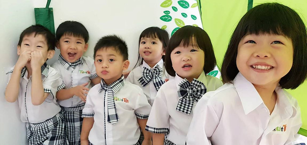 TNT Children HOme page photo.jpg