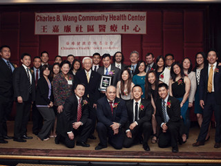 Chinatown Health Clinic Foundation Gala Honoring DCH Dragon Boat