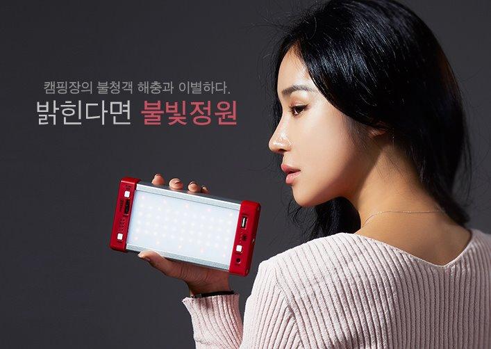 모델 +글자_edited