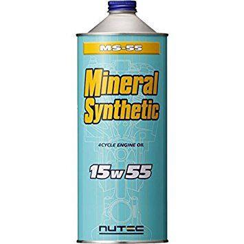 NUTEC MS-55E 15W-55 1L缶