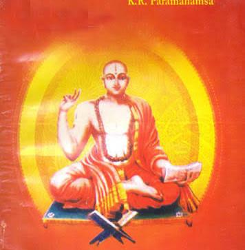 Filsafat Dvaita dari Madhvacharya