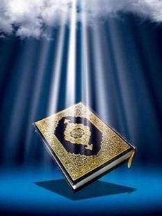 Inkarnasi dalam Islam & Kristen